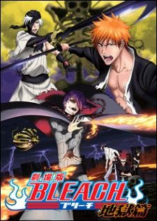 Bleach Movie 4: Jigoku-hen's Cover Image