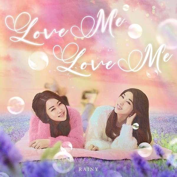 레이니 (Rainy) – Love Me Love Me (2021) MP3