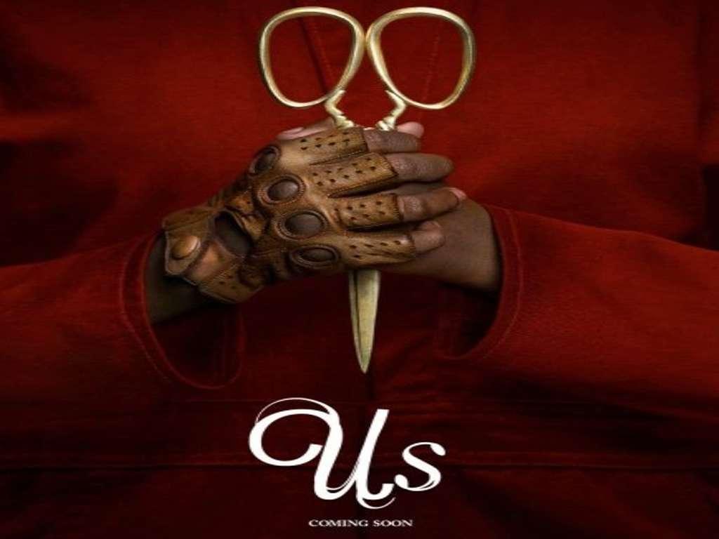 Εμείς (Us) Quad Poster Πόστερ