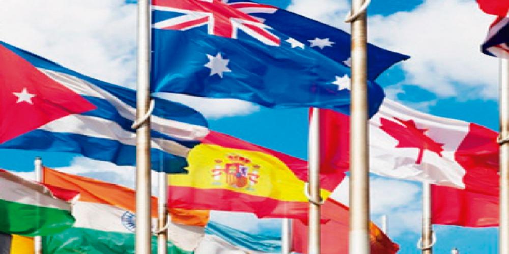 Filosofia, Política e Relações Internacionais