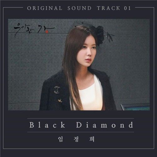 Lim Jeong Hee – Graceful Family OST Part.1 (MP3)