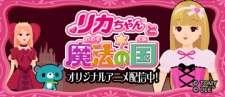 Licca-chan to Mahou no Kuni's Cover Image