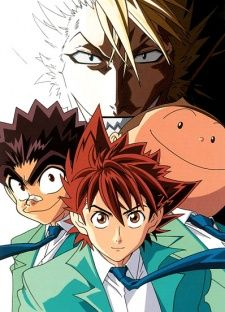 Eyeshield 21: Jump Festa 2005 Special's Cover Image