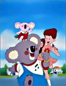 Fushigi na Koala Blinky's Cover Image