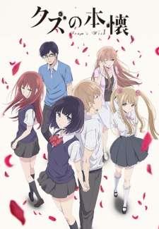 Kuzu no Honkai's Cover Image