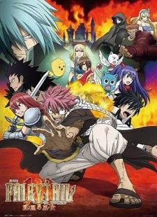 Fairy Tail Movie 1: Houou no Miko's Cover Image