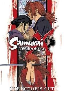 Rurouni Kenshin: Meiji Kenkaku Romantan - Seisou-hen Cover Image