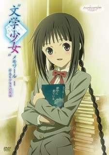 """Bungaku Shoujo"" Memoire's Cover Image"