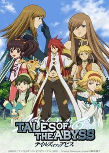 Tales of the Abyss's Cover Image