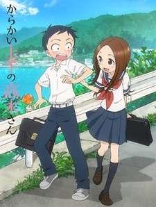 Karakai Jouzu no Takagi-san's Cover Image