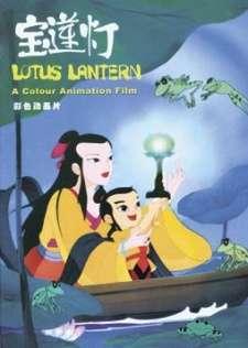Bao Lian Deng's Cover Image
