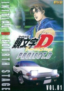 Initial D Fourth Stage Cover Image