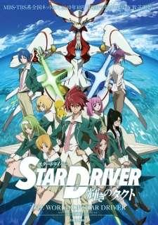 Star Driver: Kagayaki no Takuto's Cover Image