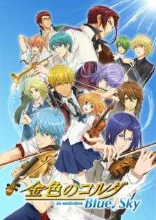 Kiniro no Corda: Blue♪Sky's Cover Image