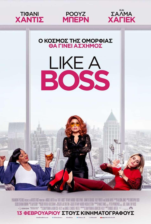 Like A Boss - Trailer / Τρέιλερ Poster