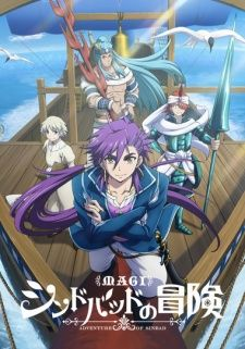 Magi: Sinbad no Bouken (TV)'s Cover Image
