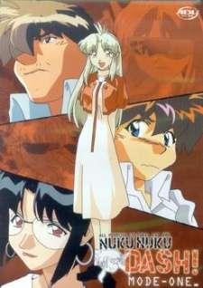 Bannou Bunka Neko-Musume DASH! Cover Image