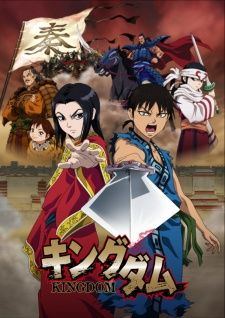 Kingdom's Cover Image