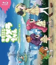 Fushigi na Somera-chan Special's Cover Image