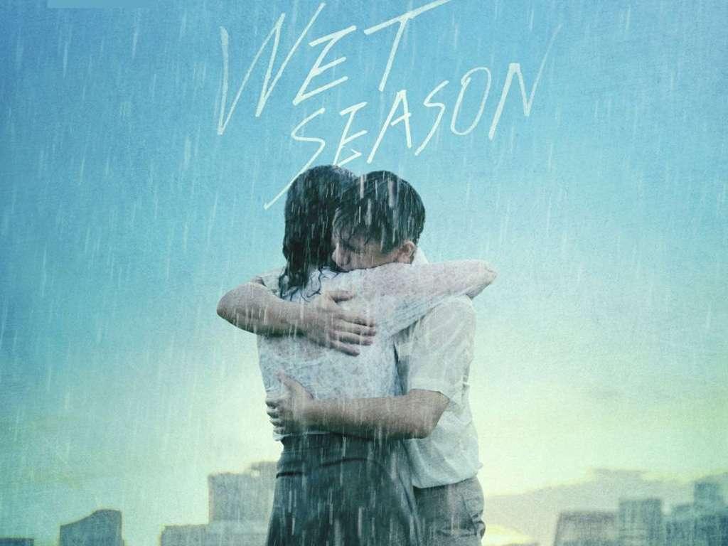 Η Εποχή της Βροχής (Wet Season) Movie