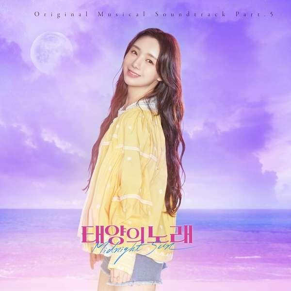[Single] Kei (Lovelyz), YoungJae (GOT7) – Midnight Sun OST Part.5 (MP3)