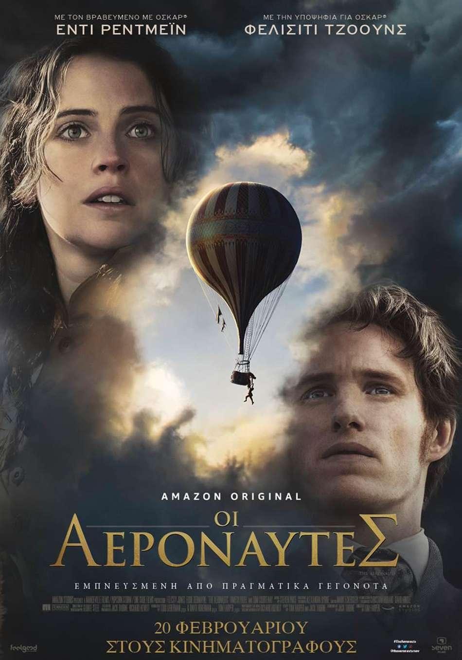 Οι Αεροναύτες (The Aeronauts) Poster