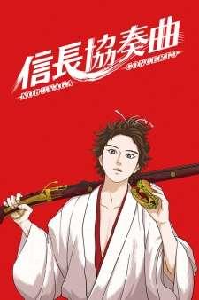 Nobunaga Concerto's Cover Image