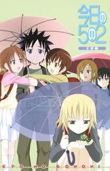 Kyou no 5 no 2 Cover Image
