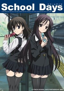 School Days's Cover Image