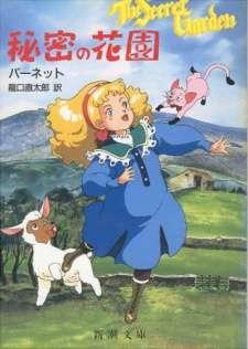Anime Himitsu no Hanazono's Cover Image