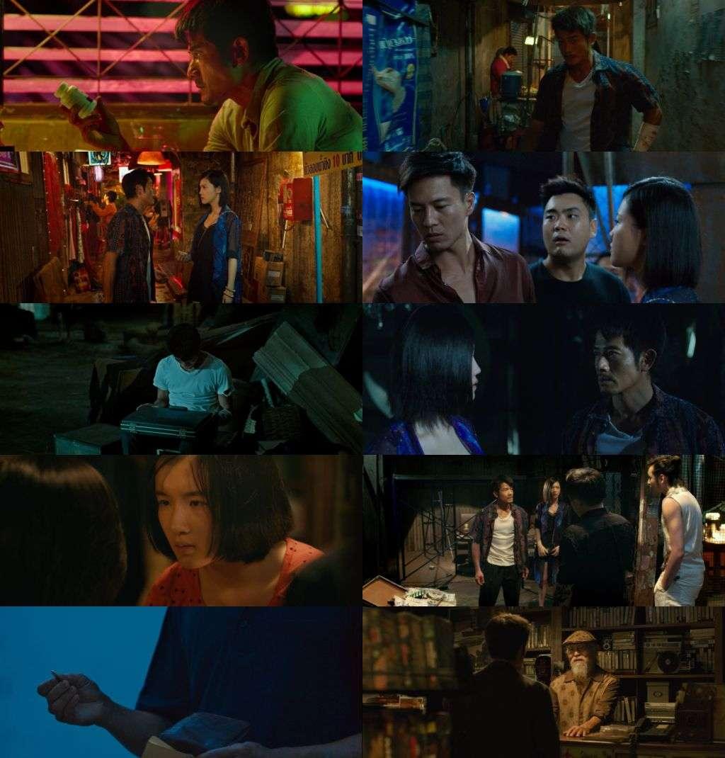 One Night Only (2016) 720p BluRay x264-WiKi