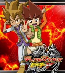 Duel Masters Victory V's Cover Image