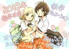 Asagao to Kase-san.'s Cover Image
