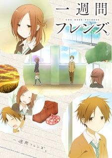 Isshuukan Friends.'s Cover Image