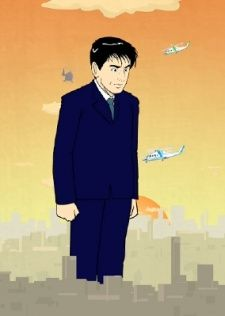 Shuukan Shimakou's Cover Image