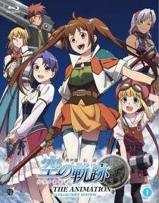 Eiyuu Densetsu: Sora no Kiseki The Animation's Cover Image