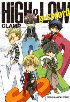 High & Low: G-Sword OVA's Cover Image