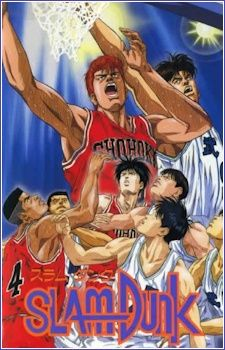 Slam Dunk (Movie)'s Cover Image