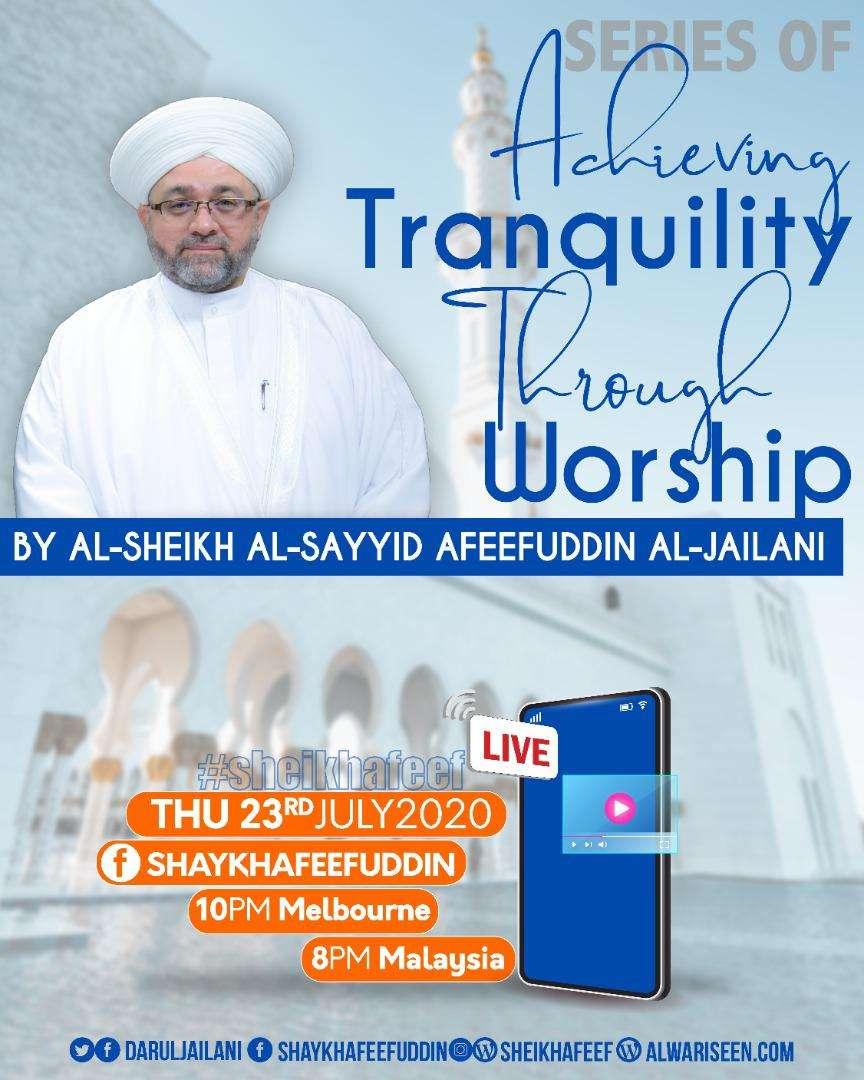 Al-Fath ar-Rabbani – The Sublime Revelation | 23 July 2020
