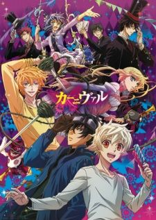 Karneval (TV) Cover Image
