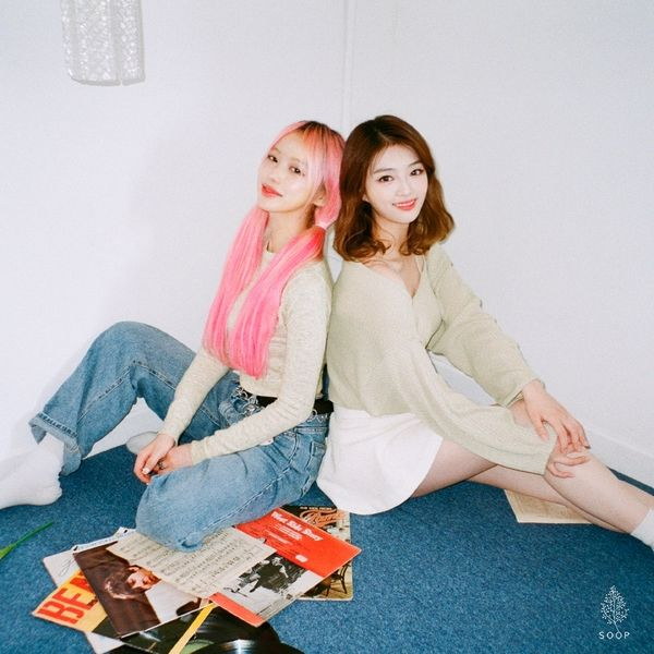 [Single] yourbeagle, Haneul – fallin′ (MP3)