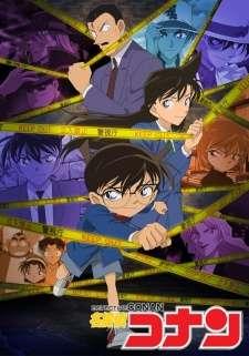 Detective Conan Cover Image
