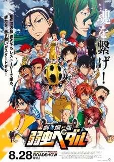 Yowamushi Pedal Movie's Cover Image
