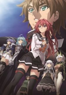 Shinmai Maou no Testament Departures cover picture