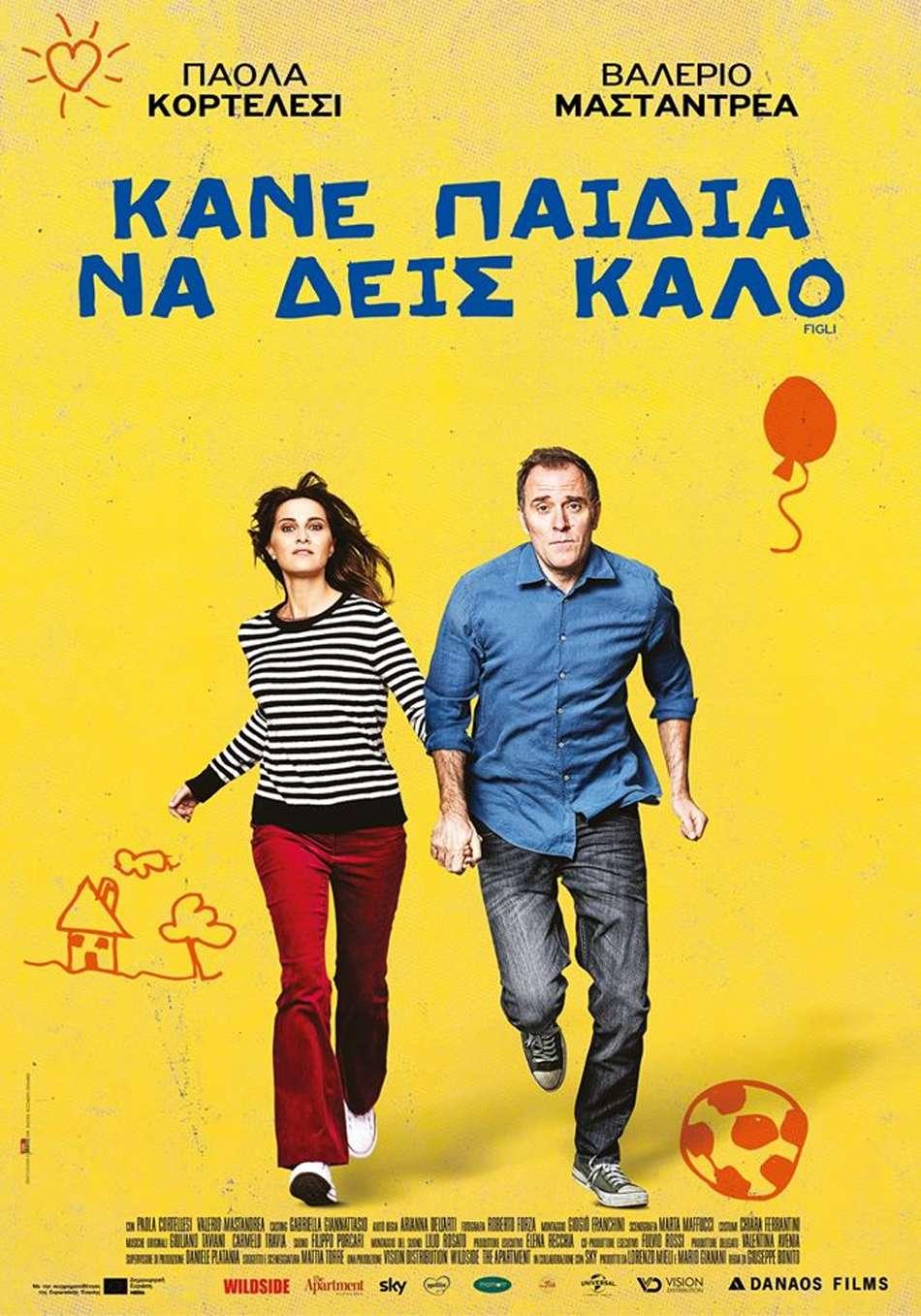 Κάνε Παιδιά να Δεις Καλό (Figli) Poster