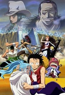 One Piece: Episode of Alabasta - Prologue's Cover Image
