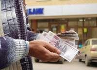 Открываем банковский вклад до востребования