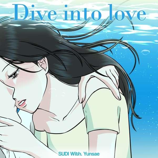 Sudi, Yunsae – Dive into love MP3
