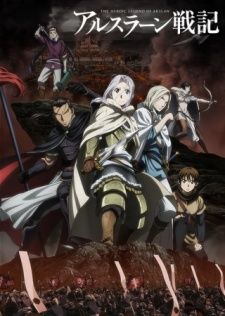 Arslan Senki (TV): Dakkan no Yaiba's Cover Image