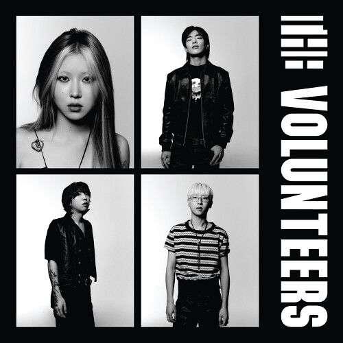 [Album] The Volunteers – The Volunteers (MP3)